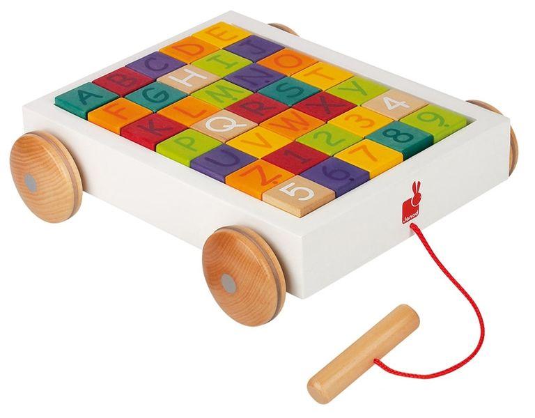 Chariot Cubes alphabet